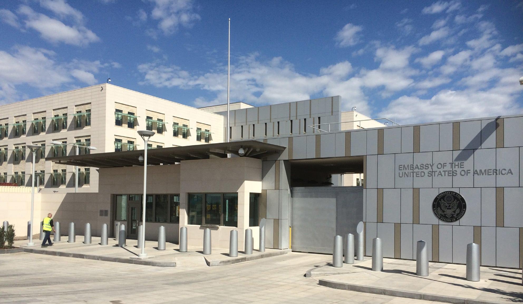 VERTEX Surety, US Embassy, Kyrgyzstan Bishkek